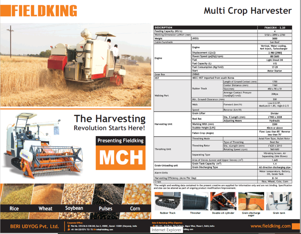 FIELDKING Mult-Crop Harvester Available at LonAgro Specifications